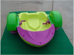Hand Boat